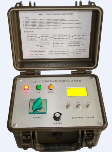 信号接收定位器